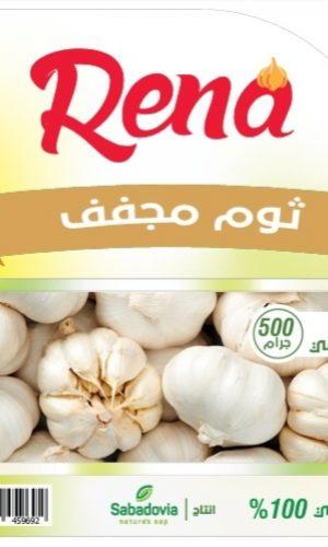 رينا - ثوم مجفف